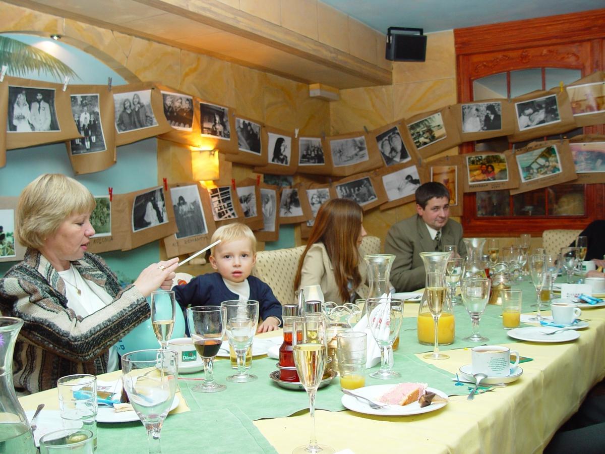 Bratowa Elżunia i szwagier Krzysztof